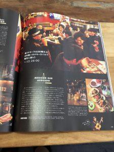 東京カレンダー②